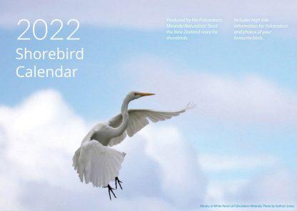 2022 Shorebird Centre Calendar
