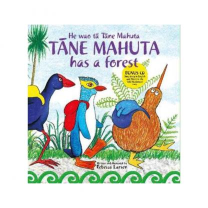 tane mahuta has a forest
